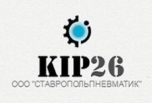 """ООО """"Ставрополь Пневматик"""""""